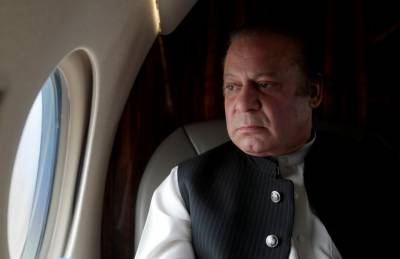 Former PM Nawaz Sharif gets a strong blow from the Punjab government
