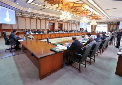Important decisions taken in the federal cabinet meeting held under PM Imran Khan