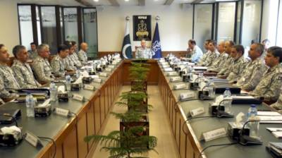 Pakistan Navy Command and Staff Conference held in Islamabad