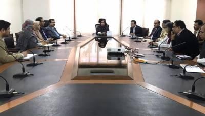 PSL 2020 Matches in Karachi may be postponed