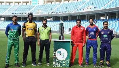 Sindh government takes important decision over PSL Matches Spectators