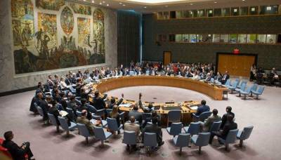 US seeking to hold vote at the UN Security Council to approve Washington's deal with the Taliban