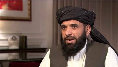 Afghan Taliban makes key announcement over the historic peace deal with United States
