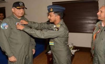 COAS General Qamar Javed Bajwa responds over the martyrdom of PAF Pilot WC Nauman
