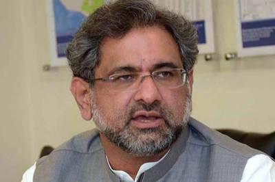 Former PM Shahid Khaqan Abbasi makes key demand against the Superior Court Judges