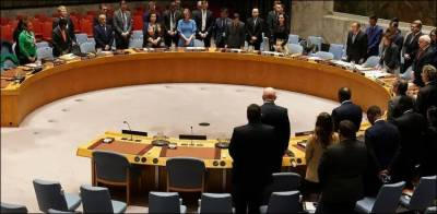 New developments reported in UN Security Council over historic Afghanistan deal