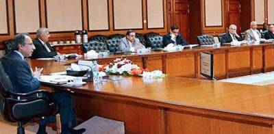 ECC takes multiple important decisions over the economic front