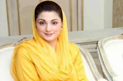 Former PM Nawaz Sharif gives important instructions to Maryam Nawaz Sharif