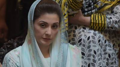 Maryam Nawaz Sharif breaks silence after several months of self imposed disappearance