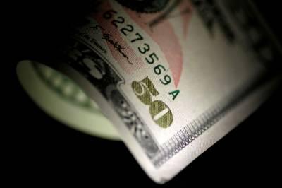 PTI government generates $2.493 billions for economy through T - Bills
