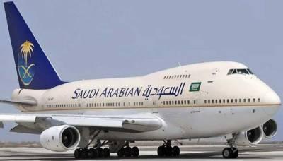 Saudi Arabia government halts flights from Pakistan