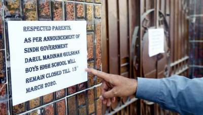 All educational institutions to remain closed till June 1