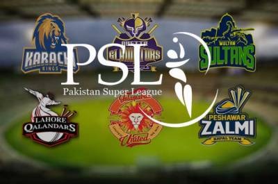 PCB makes an offer to the International players participating in the PSL Matches