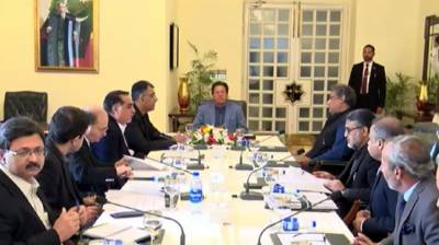PM Imran Khan held important meeting over mega development projects in Karachi