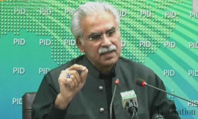 FIA Reportedly launched enquiry against PM Special Assistant Dr Zafar Mirza