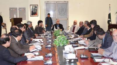 First meeting of the National Coordination Committee held in Pakistan