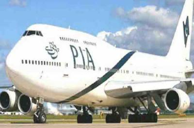 Pakistan Civil Aviation Authority contacts Saudi Arabia's government over stranded Pakistanis in kingdom