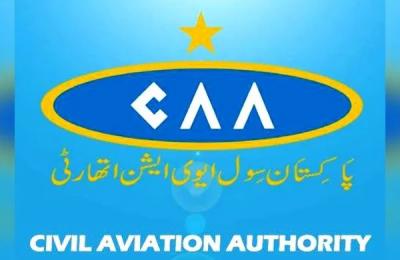Pakistan Civil Aviation Authority issued a formal NOTAM against the Coronavirus spread