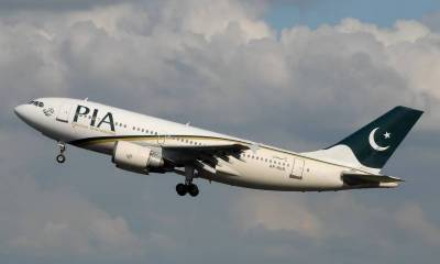 PIA suspended international flights operations from Pakistan except three Airports