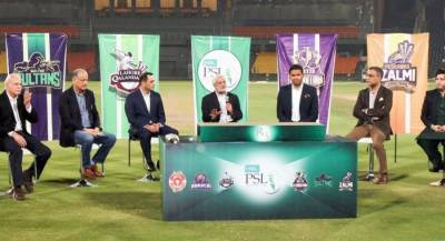 PSL 2020 remaining matches likely to be shifted to Karachi from Lahore