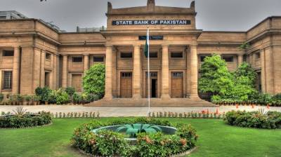 State Bank of Pakistan issued new instructions over the Interest Rates and Deposit Rates