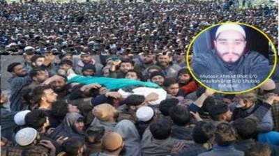 Thousands of Kashmiris defy curfew restrictions to attend funeral prayers of martyred youth Mudassir Ahmed Bhatti