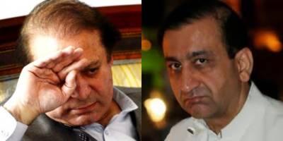 Former PM Nawaz Sharif lands in trouble over Mir Shakil Ur Rahman NAB case