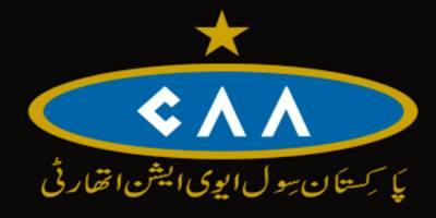 Pakistan Civil Aviation Authority takes important steps over Coronavirus outbreak