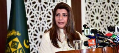 Pakistan Foreign Ministry takes special steps against Coronavirus spread