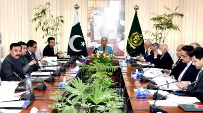 ECNEC approved massive project to modernize FBR and broaden the tax base in the country