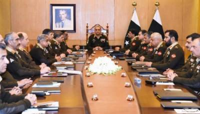 COAS General Qamar Bajwa gives special instructions to Army Field Commanders over the Coronavirus outbreak