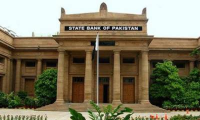 State Bank of Pakistan announces key interest Rates for the next two months