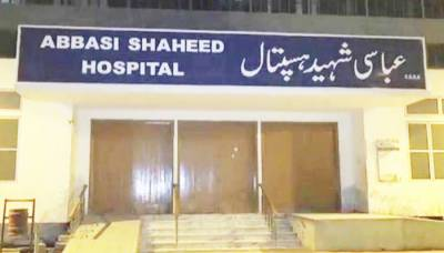 In a worst, 10 Pakistani doctors suspected of Coronavirus contract