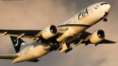 Two Pakistan International Airlines (PIA) passenger planes narrowly escaped deadly incident midair