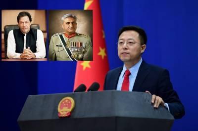 Chinese government lauds Pakistani PM Imran Khan and Pakistan Army Chief General Qamar Bajwa