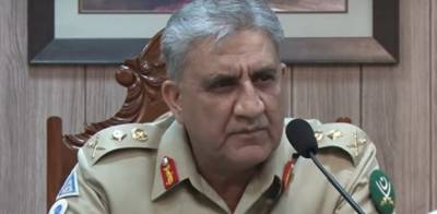 Pakistan Army Chief holds special Corps Commanders Conference at GHQ