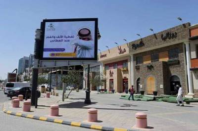 Saudi Arabia's King Salman imposed curfew in the entire country