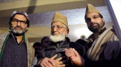 Occupied Kashmir Hurriyat leaders message for the government and people of Pakistan