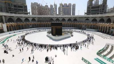 Good news for Muslims across the World from the holy land of Makkah