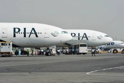 Pakistan International Airlines PIA makes important decision over the international flights restoration