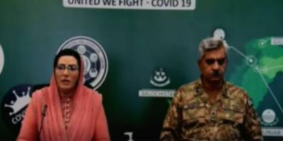 DG ISPR and SAPM held important joint press conference