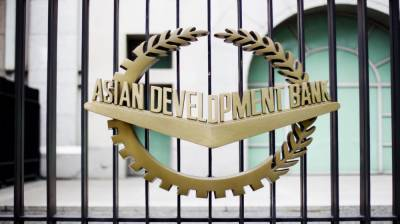 Asian Development Bank released Pakistan's economic growth future predictions