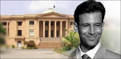 Breakthrough development Reported in American journalist Daniel Pearl murder case in Karachi