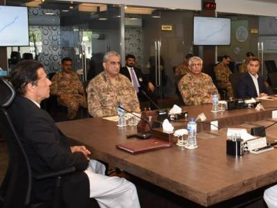 PM Imran Khan held important briefing in National Command and Operation Centre in Islamabad