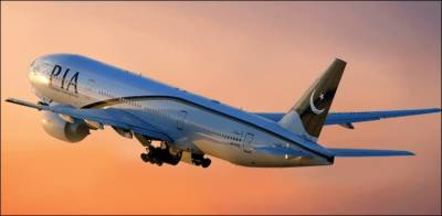 In a positive development, PIA partially restores international flights operation in Pakistan