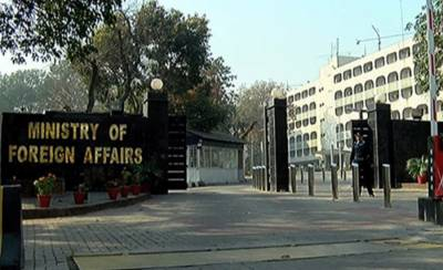 Pakistan Foreign Office strongly react over Indian Ministry of External Affairs claims