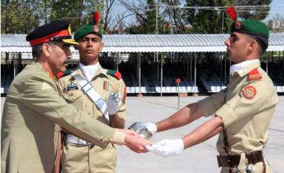 Passing out parade of cadets of 141 Long Course held at Pakistan Military Academy Kakul
