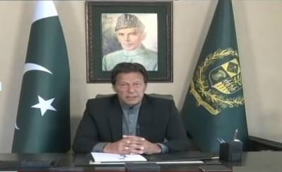 PM Imran Khan makes important statement over the sugar and wheat crisis report