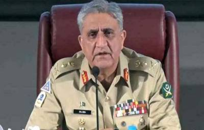 Corps Commanders Conference held in GHQ, Important decisions taken