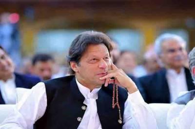 Pakistan PM Imran Khan's Coronavirus Test Report revealed